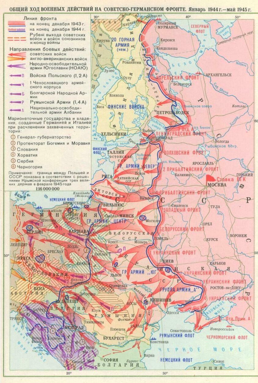 отличный способ военные действие на советско-германском фронте летом 1942 добавлением